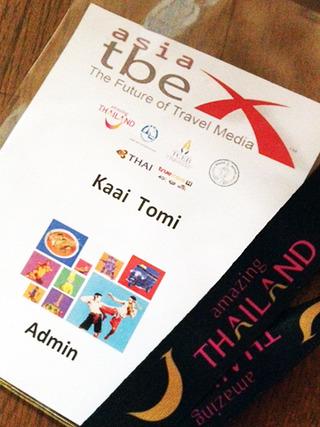 TBEXアジア2015 TBEXアジア2015
