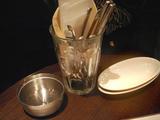 「イルバール・ディプント」テーブルセット