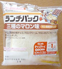 ランチパック<三種のマロン味>