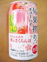 旬果搾り<桃とさくらんぼ>