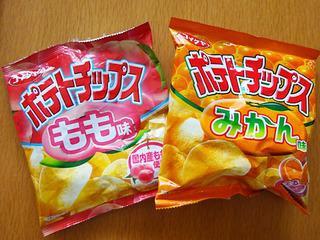 ポテトチップス<もも味>&<みかん味>