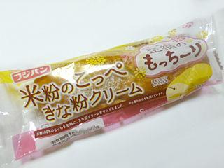 米粉のこっぺ きな粉クリーム