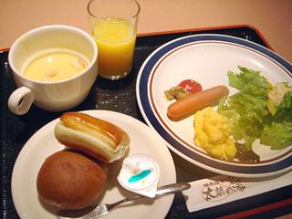 「有馬ビューホテル」朝食