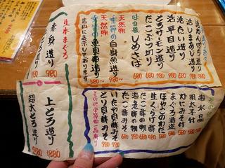 fukuyoshi10