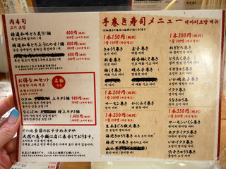 fukuyoshi8