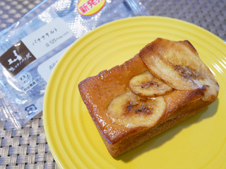 bananatarte1