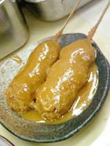 nana_konnyaku