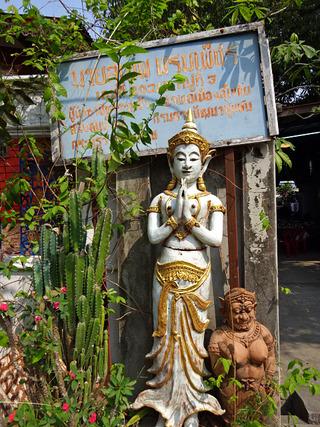 「Ganesha Gallery & Suthep Sangkhalok」