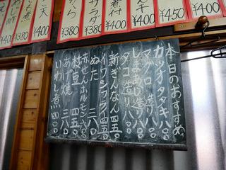 hatabun10