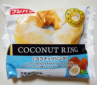 ココナッツリング