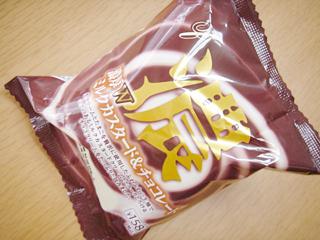 濃厚Wミルクカスタード&チョコレート
