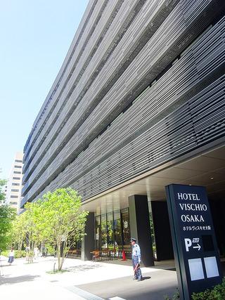 「HOTEL VISCHIO OSAKA」