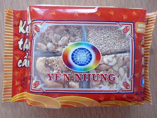 ベトナム旅行:YEN NHUNG
