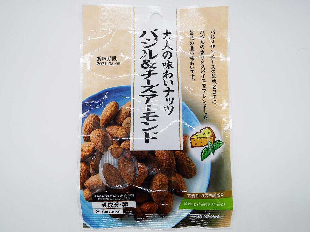 daiso-almond6