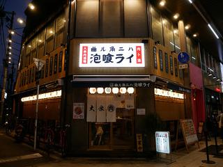 awakurai2