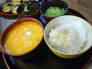 「寿司 善」
