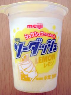 ソーダッシュ<レモン>