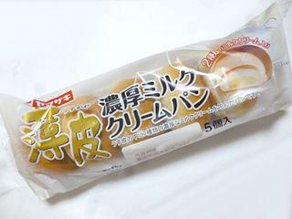 薄皮濃厚ミルククリームパン