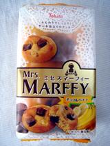 ミセスマーフィー<チョコ&バナナ>