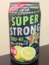 スーパーストロングチューハイ<グレープフルーツ>