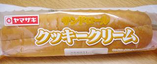 サンドロール<クッキークリーム>