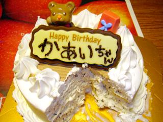 バースデーアイスケーキ09