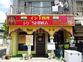「SHIWA」