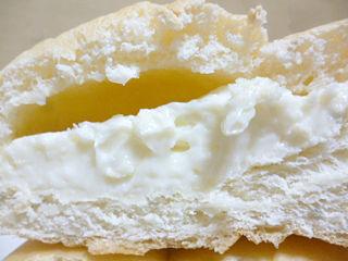 おとうふクリームパン