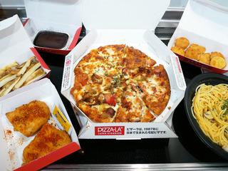 pizzala19