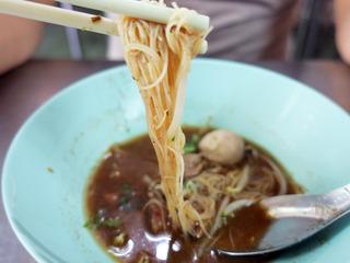 noodle15