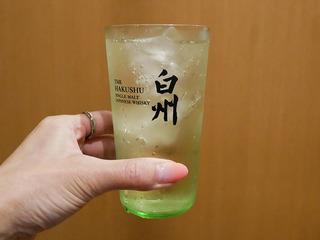yakinikuichi12