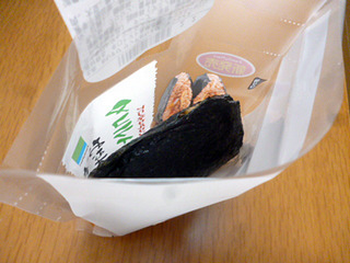 サンドおむすび<タコライス