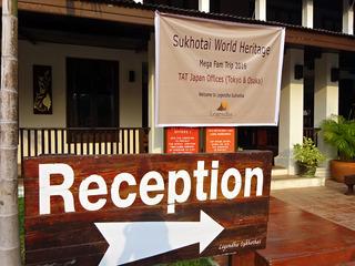「The Legendha Sukhothai Resort」