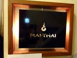 「MAI-THAI」