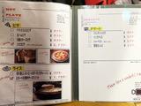 meats52