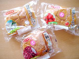 ヤマザキ高級パンシリーズ