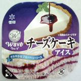 waveチーズケーキ1