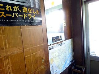 「木村賢酒店」