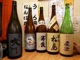 fukuyoshi11