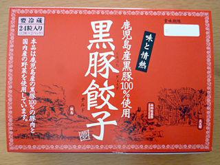 関西女のプチ日記:ドリームフー...