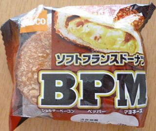 ソフトフランスドーナツ<BPM>
