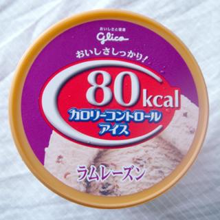 カロリーコントロールアイス<ラムレーズン>