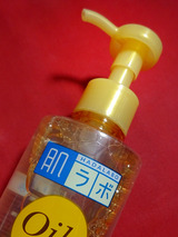 肌ラボ 極潤オイルイン化粧水