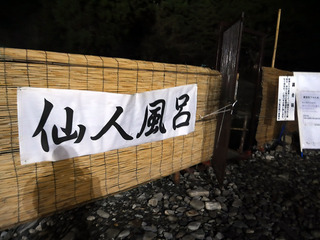 fujiya48