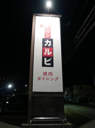 1karbi46