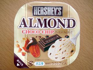 HERSHEY'Sアーモンドチョコチップ