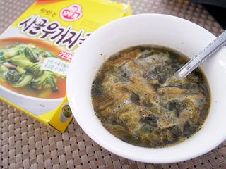 koreansoup1