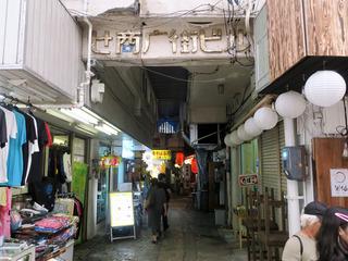 okinawakanko26