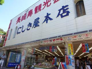 ibusuki46