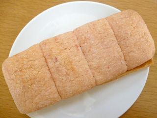 クッキーサンド<いちごミルク>